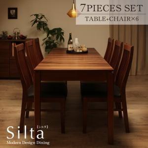 ダイニングセット 7点セット(テーブル+チェア×6)【チェア6脚】ブラック【Silta】モダンデザインダイニング【Silta】シルタ