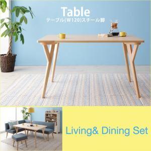 【単品】ダイニングテーブル 幅120cm テーブルカラー:ナチュラル 北欧デザインリビングダイニング Manee マニー