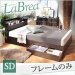 すのこベッド セミダブル【LaBrea】【フレームのみ】ダークブラウン 棚・コンセント付き収納すのこベッド【LaBrea】ラブレア