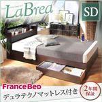 すのこベッド セミダブル【LaBrea】【デュラテクノマットレス付き】ダークブラウン 棚・コンセント付き収納すのこベッド【LaBrea】ラブレア