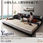 おすすめ すのこベッド 家族で一緒に過ごす・LEDライト付き高級ローベッド Yugusta ユーガスタ