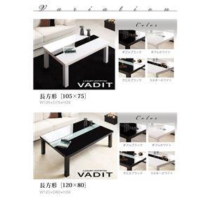 【単品】こたつテーブル 長方形(105×75cm)【VADIT】ダブルブラック 鏡面仕上げ アーバンモダンデザインこたつテーブル【VADIT】バディット - 拡大画像
