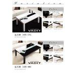 【単品】こたつテーブル 長方形(105×75cm)【VADIT】ダブルブラック 鏡面仕上げ アーバンモダンデザインこたつテーブル【VADIT】バディット