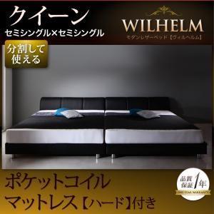 レザーベッド クイーン【WILHELM】【ポケットコイルマットレス(ハード)付き】ホワイト モダンデザインレザーベッド【WILHELM】ヴィルヘルム すのこタイプ - 拡大画像