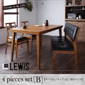 ダイニングセット 4点セットB(テーブル+チェア×2+背付ベンチ)【LEWIS】ライトブラウン 天然木北欧ヴィンテージスタイルダイニング【LEWIS】ルイス