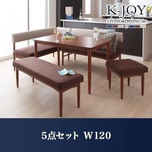 ダイニングセット 5点セット(W120)【K-JOY】(背)ブラウン×(座)ベージュ 選べるカバーリング!!ミックスカラーソファベンチ リビングダイニングセット【K-JOY】ケージョイ