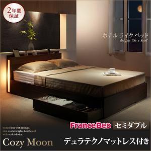 収納ベッド セミダブル【Cozy Moon】【デュラテクノマットレス付き】ウォルナットブラウン スリムモダンライト付き収納ベッド【Cozy Moon】コージームーン - 拡大画像