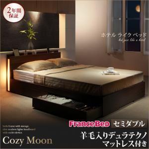 収納ベッド セミダブル【Cozy Moon】【羊毛入りデュラテクノマットレス付き】ブラック スリムモダンライト付き収納ベッド【Cozy Moon】コージームーン - 拡大画像