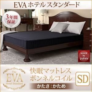 マットレス セミダブル【EVA】ホワイト ホテルスタンダード ボンネルコイル 硬さ:かため 日本人技術者設計 快眠マットレス【EVA】エヴァ - 拡大画像