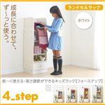 ランドセルラック【4-Step】ホワイト 長~く使える・高さ調節ができるキッズラック【4-Step】フォーステップ【ランドセルラック】ホワイト