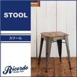 スツール【Ricordo】西海岸テイストヴィンテージデザインダイニング家具シリーズ【Ricordo】リコルド スツール