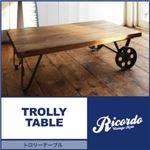 【単品】テーブル 幅110cm【Ricordo】西海岸テイストヴィンテージデザインリビング家具シリーズ【Ricordo】リコルド トロリーテーブル