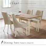 ダイニングセット 5点セット【cynar】フレンチシック シャビーデザインダイニング【cynar】チナール