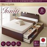 【組立設置費込】チェストベッド ダブル【Inniti】【フレームのみ】ホワイト 日本製_棚・コンセント・仕切り板付き大容量チェストベッド【Inniti】イニティ