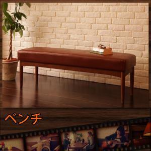 【ベンチのみ】ベンチ 座面カラー:ブラウン レトロモダンカフェテイスト リビングダイニング BULT ブルト