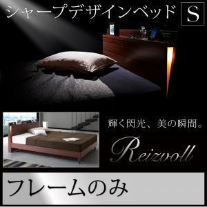 すのこベッド シングル【Reizvoll】【フレームのみ】ウォルナットブラウン モダンライト・コンセント付きスリムデザインすのこベッド【Reizvoll】ライツフォル - 拡大画像
