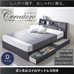 収納ベッド ダブル【Cercatore】【ボンネルコイルマットレス付き】ホワイト フラップ棚・照明・コンセントつき多機能ベッド【Cercatore】チェルカトーレ