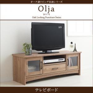テレビ台 ローボード オーク調リビング収納シリーズ【olja】オリア テレビボード