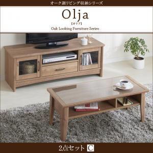 2点セットC【テレビボード×ローテーブル】【olja】オーク調リビング収納シリーズ【olja】オリア