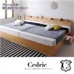 収納ベッド ワイドキングサイズ220(シングル+セミダブル)【Cedric】【フレームのみ】ナチュラル 棚・コンセント・収納付き大型モダンデザインベッド【Cedric】セドリック