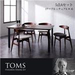 ダイニングセット 5点Aセット(テーブル+チェアA×4)【TOMS】アイボリー デザイナーズダイニングセット【TOMS】トムズ