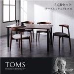 ダイニングセット 5点Bセット(テーブル+チェアB×4)【TOMS】アイボリー×チャコールグレー デザイナーズダイニングセット【TOMS】トムズ