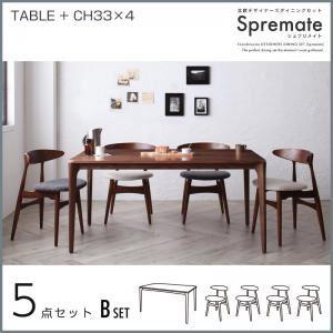 ダイニングセット 5点Bセット(テーブル+チェアB×4)【Spremate】アイボリー 北欧デザイナーズダイニングセット【Spremate】シュプリメイト