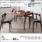 ダイニングセット 5点MIXセット(テーブル+チェアA×2+チェアB×2)【Spremate】【A】チャコールグレー【B】チャコールグレー 北欧デザイナーズダイニングセット【Spremate】シュプリメイト