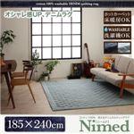 ラグマット 185×240cm【Nimed】ライトブルー コットン100% 洗えるデニムキルティングラグ【Nimed】ニームド