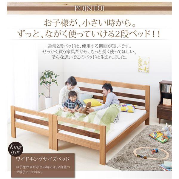 2段ベッド【Silvano】【フレームのみ】ナチュラル モダンデザイン天然木2段ベッド【Silvano】シルヴァーノ