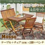 ガーデンファーニチャー 4点セットB(テーブル+チェアB:肘無2脚組+ベンチ)【mosso】チーク天然木 折りたたみ式本格派リビングガーデンファニチャー【mosso】モッソ