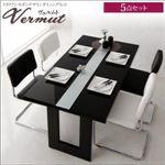 ダイニングセット 5点セット【Vermut】ホワイト×ブラック イタリアン モダン デザインダイニングセット【Vermut】ヴェルムト