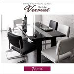 ダイニングセット 7点セット【Vermut】ブラック4脚/ホワイト2脚 イタリアン モダン デザインダイニングセット【Vermut】ヴェルムト