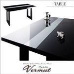 【単品】ブラック鏡面テーブル【Vermut】イタリアン モダン デザインダイニング【Vermut】ヴェルムト