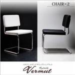 【テーブルなし】チェア2脚セット【Vermut】ブラック イタリアン モダン デザインダイニング【Vermut】ヴェルムト