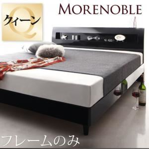 Morenoble