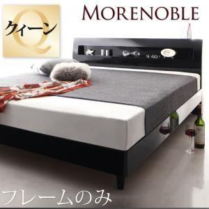 すのこベッド クイーン【Morenoble】【フレームのみ】ノーブルホワイト 鏡面光沢仕上げ・モダンデザインすのこベッド【Morenoble】モアノーブル