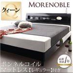 すのこベッド クイーン【Morenoble】【ボンネルコイルマットレス(レギュラー)付き】フレームカラー:アーバンブラック マットレスカラー:ブラック 鏡面光沢仕上げ・モダンデザインすのこベッド【Morenoble】モアノーブル
