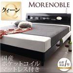 すのこベッド クイーン【Morenoble】【国産ポケットコイルマットレス付き】アーバンブラック 鏡面光沢仕上げ・モダンデザインすのこベッド【Morenoble】モアノーブル