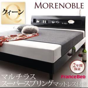 すのこベッド クイーン【Morenoble】【マルチラススーパースプリングマットレス付き】アーバンブラック 鏡面光沢仕上げ・モダンデザインすのこベッド【Morenoble】モアノーブル - 拡大画像