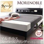 すのこベッド クイーン【Morenoble】【マルチラススーパースプリングマットレス付き】ノーブルホワイト 鏡面光沢仕上げ・モダンデザインすのこベッド【Morenoble】モアノーブル