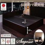 畳ベッド シングル【Sagesse】ラージ フレームカラー:ホワイト 畳カラー:ブラック 美草・日本製_大容量畳跳ね上げベッド_【Sagesse】サジェス