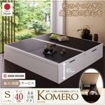 【組立設置費込】畳ベッド シングル【Komero】ラージ フレームカラー:ホワイト 畳カラー:ブラック 美草・日本製_大容量畳跳ね上げベッド_【Komero】コメロ
