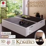 【組立設置費込】畳ベッド セミダブル【Komero】ラージ フレームカラー:ダークブラウン 畳カラー:グリーン 美草・日本製_大容量畳跳ね上げベッド_【Komero】コメロ