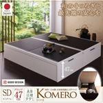 畳ベッド セミダブル【Komero】グランド フレームカラー:ホワイト 畳カラー:ブラック 美草・日本製_大容量畳跳ね上げベッド_【Komero】コメロ