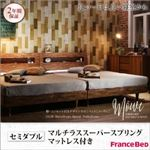 すのこベッド セミダブル【Mowe】【マルチラススーパースプリングマットレス付き】シャビーブラウン 棚・コンセント付デザインすのこベッド【Mowe】メーヴェ