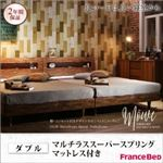 すのこベッド ダブル【Mowe】【マルチラススーパースプリングマットレス付き】ナチュラル 棚・コンセント付デザインすのこベッド【Mowe】メーヴェ
