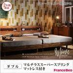 すのこベッド ダブル【Mowe】【マルチラススーパースプリングマットレス付き】シャビーブラウン 棚・コンセント付デザインすのこベッド【Mowe】メーヴェ