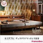 すのこベッド セミダブル【Mowe】【デュラテクノマットレス付き】ウォルナットブラウン 棚・コンセント付デザインすのこベッド【Mowe】メーヴェ