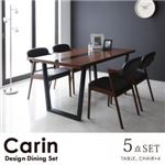 ダイニングセット 5点セット デザインダイニングセット【Carin】カーリン